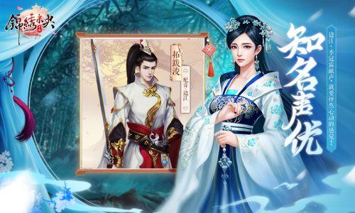 锦绣未央游戏截图-3
