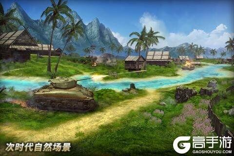 坦克争锋九游版游戏截图-3