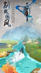 浮生妖绘卷游戏截图-1