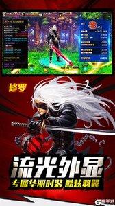 圣剑英灵传电脑版游戏截图-2