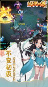 剑灵世界游戏截图-1