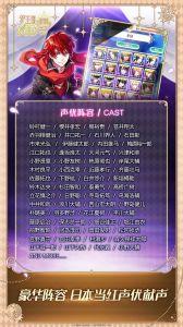 梦王子游戏截图-1