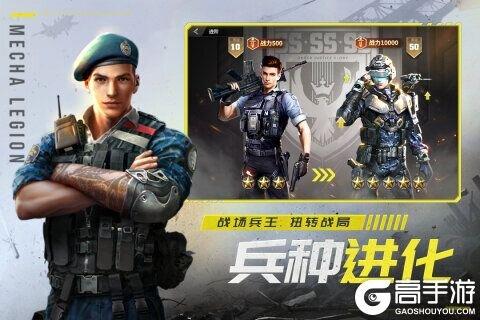兵人指挥官v1.1.90.34游戏截图-3