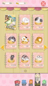 猫宅日记游戏截图-1