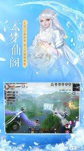 镇魔曲官方版游戏截图-2