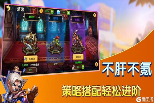 赏金猎人电脑版游戏截图-0