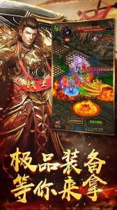 战龙在野电脑版游戏截图-2