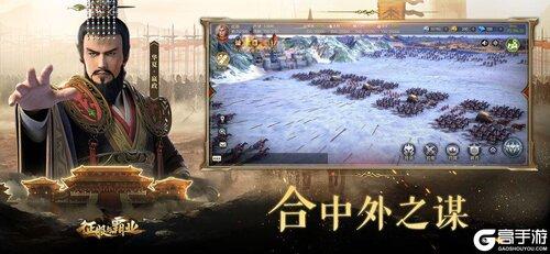 征服与霸业老版本游戏截图-1