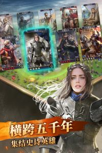 英雄之城II游戏截图-2