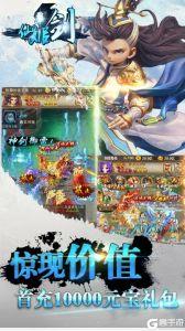 仙姬剑电脑版游戏截图-3