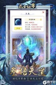 玄元剑仙正式服游戏截图-0