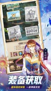 幸运草骑士九游版游戏截图-4
