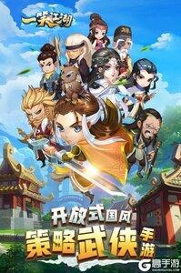 一笑江湖v1.0.10游戏截图-0