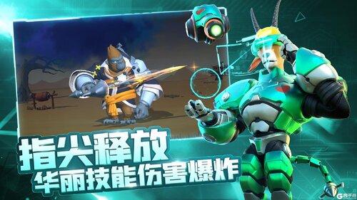 宠兽争斗游戏截图-2