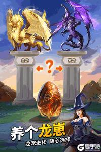 谜题大陆v6.0.15游戏截图-2