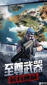 防线狙击果盘版游戏截图-2