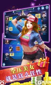 全压女王v5.5.0游戏截图-1