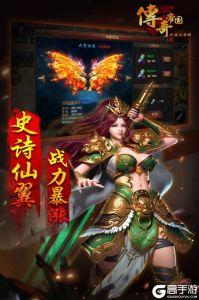 传奇帝国之骑士荣耀电脑版游戏截图-2