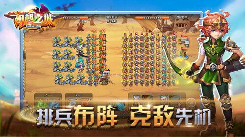 幻想之城九游版游戏截图-4