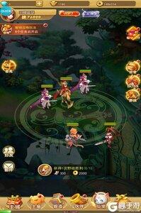 汉风西游九游版游戏截图-2