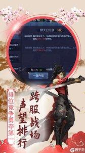 傲笑江湖OL游戏截图-1