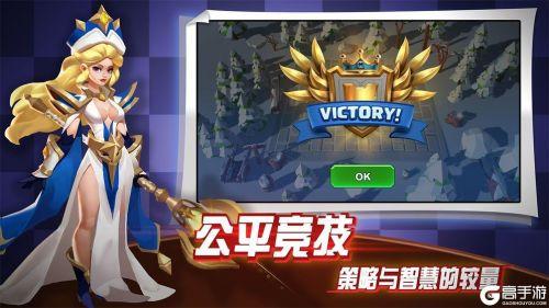 龙之国电脑版游戏截图-1