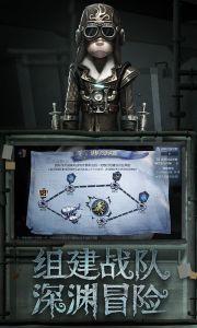 第五人格电脑版游戏截图-2