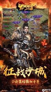 龙城传奇测试版游戏截图-4