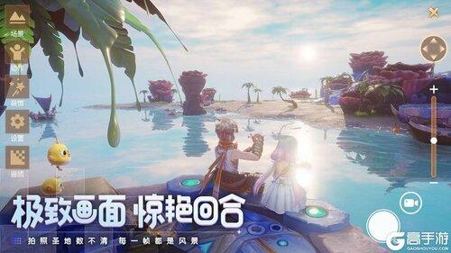 梦想新大陆游戏截图-5