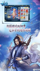 天途(策划力荐)最新版游戏截图-3