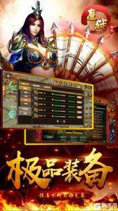 魔狩战纪(单职业)游戏截图-2