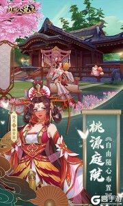 九州八荒录可盘版游戏截图-2