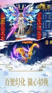 神魔變電腦版游戲截圖-3