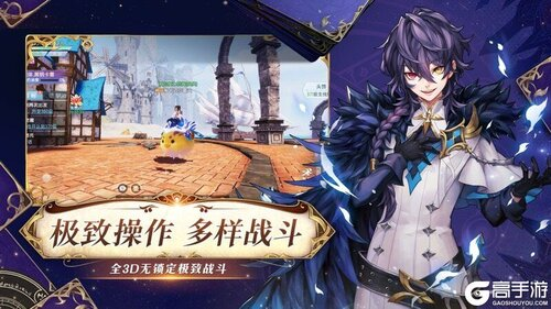 战斗吧龙魂正版游戏截图-1
