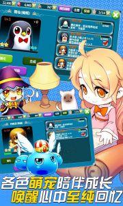 美少女梦工厂游戏截图-4