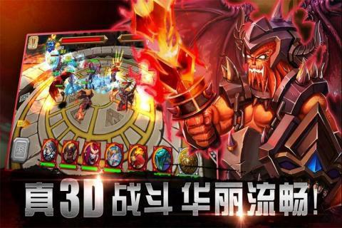 众神世界游戏截图-0
