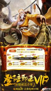 五岳乾坤(武林盟主)游戏截图-3