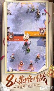 战三国八阵奇谋游戏截图-3