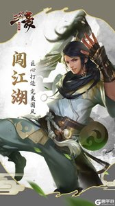 三剑豪2(经典版)游戏截图-0