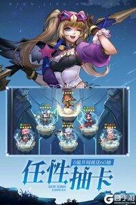 幻境公主游戏截图-1