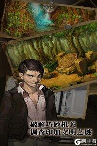 密室逃脱绝境系列7印加古城游戏截图-0