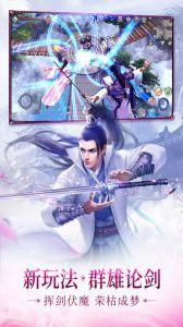 神骥Online游戏截图-3