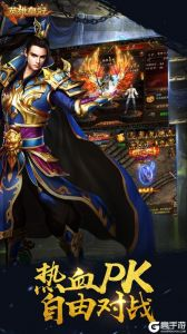 英雄皇冠安卓版游戲截圖-1