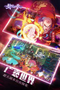 封剑神录游戏截图-1