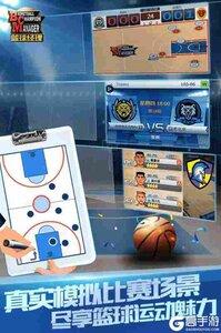 篮球经理游戏截图-0