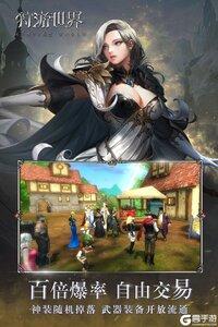 狩游世界-送绝版时装游戏截图-4