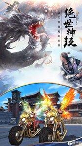 剑侠奇缘(缘定三生)电脑版游戏截图-2