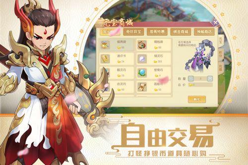 火王游戏截图-2