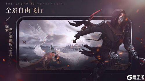 新神魔大陆电脑版游戏截图-1