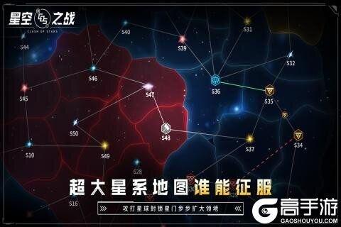星空之战游戏截图-0
